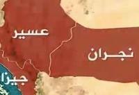 توقف پروازها در فرودگاه «استان عسیر» پس از حملات پهپادهای یمنی