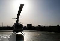 بهرهبرداری از ۶ بالگرد پیشرفته اورژانس