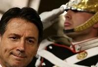 بحران سیاسی در ایتالیا؛ جوزپه کنته راستگرا از نخستوزیری انصراف داد