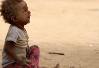 کودکان فراموش شده یمن+تصاویر