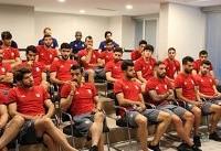 جلسه فنی کیروش با بازیکنان تیم ملی در کمپ بشیکتاش