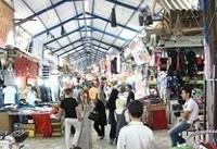 ۲ بازارچه مرزی کرمانشاه فعال می شود