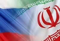 روسیه برای همکاری در طرح های معدنی ایران اعلام آمادگی کرد