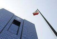 ماموریت مجلس به بانک مرکزی برای اصلاح ساختار و اعطای تسهیلات به تولیدکنندگان