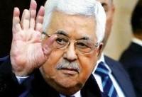 خبرهای ضد و نقیض درباره مرگ محمود عباس
