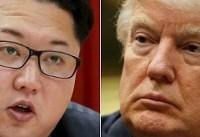 واکنش کره شمالی به القائات رسانه های آمریکایی