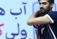 غفور امتیازآورترین بازیکن دیدار والیبال ایران با ژاپن