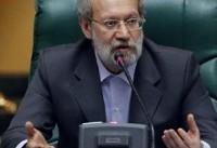 لاریجانی انتخاب مجدد رئیس مجلس لبنان را تبریک گفت