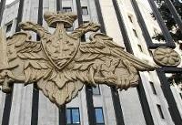مسکو کشته شدن ۴ مستشار نظامی روس در حمله اخیر «دیرالزور» سوریه را تأیید کرد