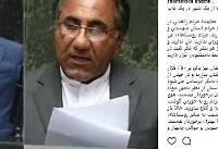 سخنان نمایندگان زاهدان درباره عکس های جنجالی حسن شمشادی