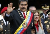 Rights advocates: Venezuela releases 20 political prisoners
