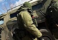 کشته شدن ۴ نظامی روس در حمله تروریستها در دیرالزور