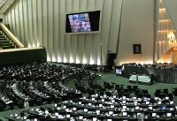 در ۴ ساعت جلسه غیرعلنی مجلس چه گذشت؟