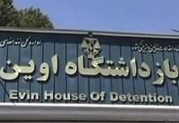 آمار نگران کننده زندانیان تهران/ ۷۰ درصد آنها زیر ۴۰ سال سن دارند