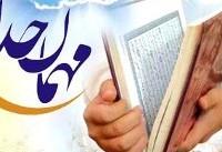 توصیههای ماه رمضانی پلیس