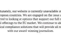 از دسترس خارج شدن سایتهای خبری آمریکا در اروپا