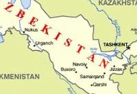 تاسیس دانشگاه روزنامهنگاری و ارتباطات در ازبکستان