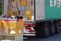 کشف بیش از ۲۳ میلیارد انواع کالای قاچاق در البرز
