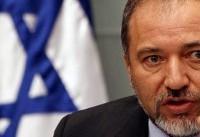 سفر وزیر جنگ رژیم صهیونیستی به مسکو برای رایزنی درباره ایران و سوریه