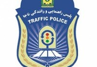 جزییات دستگیری مامور قلابی پلیس راهور / متهم دستگیر شده از رانندگان اخاذی می کرد