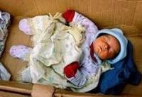 استاندار تهران: تولد ماهانه ۱۰۰ کودک بی&#۸۲۰۴;هویت در بیمارستان&#۸۲۰۴;های تهران