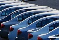 خودروهای خارجی در گرداب آشفته بازر قیمت