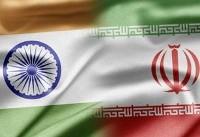 تدبیر هندیها برای دریافت معافیت از تحریمهای نفتی آمریکا
