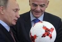 پوتین قهرمان جامجهانی ۲۰۱۸ روسیه را پیشبینی کرد
