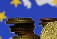تورم منطقه یورو به ۲ درصد نزدیک تر شد