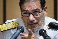 شمخانی : به توسعه توانمندی دفاعی خود ادامه خواهیم داد/آمریکا جرات حمله به ایران را ندارد