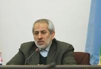 Iran sentences 16 female IS members to jail: report