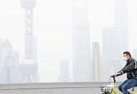 موفقیت چین در کاهش ۳۰ درصدی آلودگی هوا