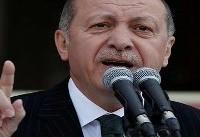 اردوغان: تجدید مسائلی همچون توافق هستهای را نمیپذیریم