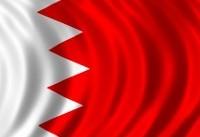 حمایت بحرین از طرح وزیر خارجه آمریکا علیه ایران