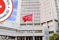 ترکیه سفرای خود را از واشنگتن و تلآویو فراخواند