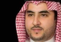 ادعای بیاساس خالد بن سلمان علیه ایران