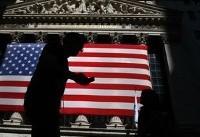 Wall Street erases losses after Trump quits Iran deal