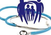 وضعیت سلامت زنان ایرانی نگرانکننده است