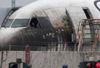 آتشسوزی در فرودگاه فرانکفورت