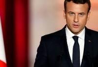 گفتوگوی تلفنی رئیسجمهور فرانسه با رئیس دولت وفاق ملی لیبی