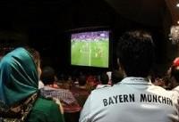 ۶ مسابقه از بازیهای جام جهانی در سینماها پخش میشود/ قیمت بلیتها بین ۱۵ تا ۲۰ هزار تومان