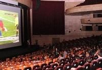 قیمت بلیت پخش جام جهانی روسیه در سینماها مشخص شد/شش بازی در سینماها پخش میشوند