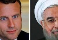هشدار حسن روحانی به همتای فرانسوی در مورد برجام