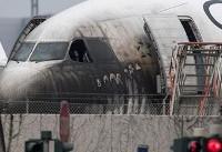 ۱۰ زخمی بر اثر آتش سوزی در فرودگاه آلمان + فیلم