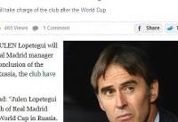 سرمربی تیم ملی اسپانیا جانشین زیدان شد