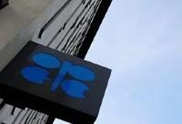 میانگین تولید نفت ایران به ۳.۸ میلیون بشکه در روز رسید