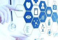 استفاده از رسانهها و شبکههای اجتماعی در توسعه سلامت عمومی جامعه
