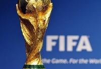 آمریکا، کانادا و مکزیک میزبانان مشترک جام جهانی ۲۰۲۶ شدند
