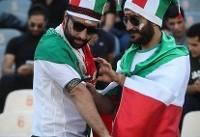 دیدار ایران و اسپانیا از ورزشگاه آزادی پخش میشود