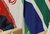 وزیر خارجه آفریقای جنوبی بر حمایت از برجام تاکید کرد